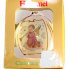 1984 Berta J. Hummel 3rd Annual Christmas Ornament ARS Edition