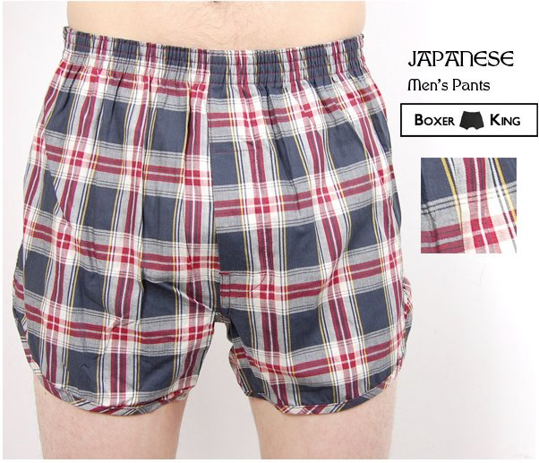 Red Checked Boxer