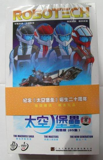 ROBOTECH Complete 85 Episodes 22 DVD BOXSET