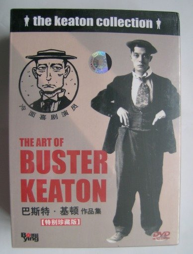 Art of Buster Keaton Collection 11 DVD Boxset 30 Movie