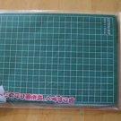 8.8'' x 5.8'' New Green Cutting Mat