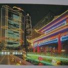 HONG KONG Postcards - Heart of Central H.K. Night Scenary