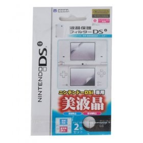 NDS lite high quality screen protectors