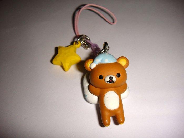 Bear Keyring