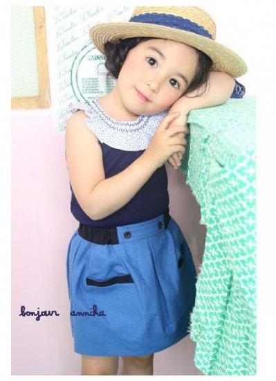 girls summer blue skirt 2T,3T,4T,6 NEW