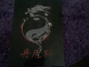 ying yang picture