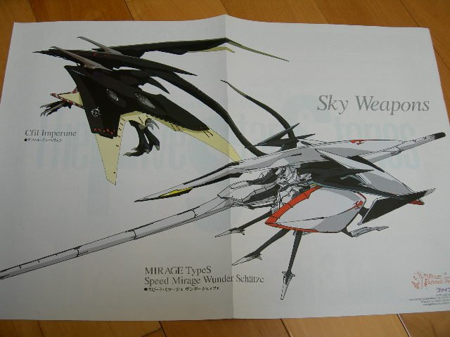 The FIVE STAR STORIES ANIME Promo Poster