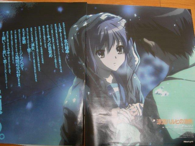 Suzumiya Haruhi Anime Magazine Clip
