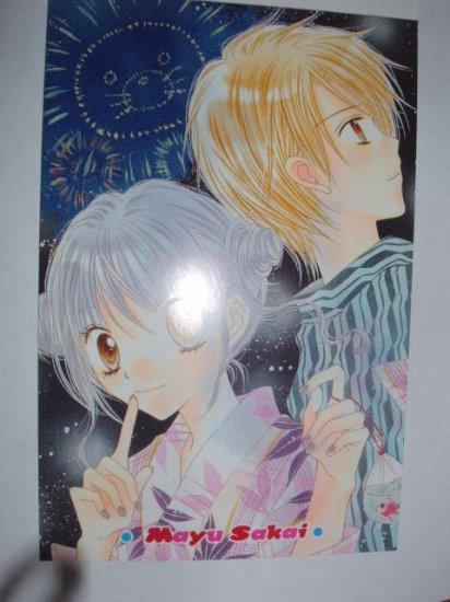 Mayu Sakai Ribon manga furoku postcard