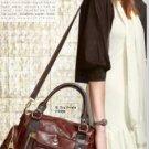 Bag Amala