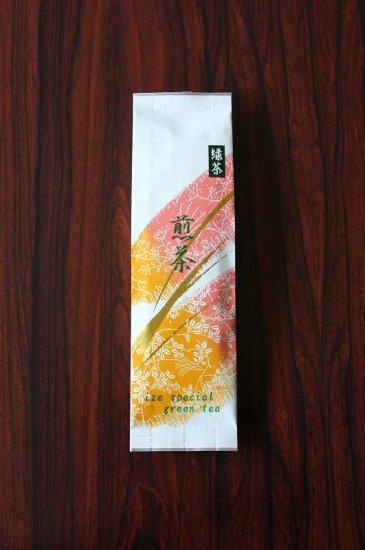 Japanese Green Tea (Sencha) 100g (3.5oz) Shizuoka Japan