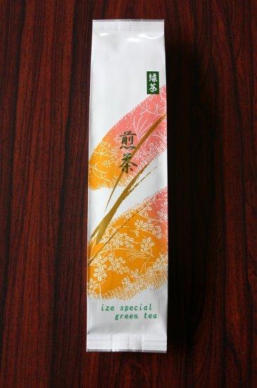 JAPANESE GREEN TEA SENCHA 200g 7oz from Shizuoka Japan