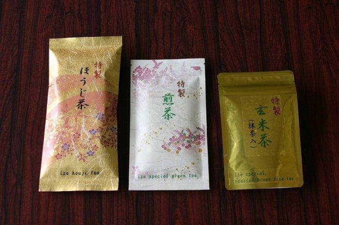 JAPANESE GREEN TEA 3-PACK 130g (4.6 oz) from Shizuoka Japan