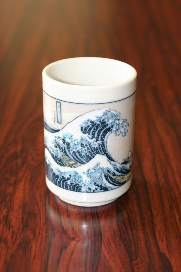 Japanese Tea or Coffee Cup (Wave Pattern) Made in Japan
