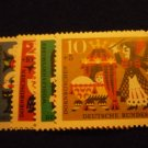 Germany # B400 - B403 MNH FREE Shipping in the U.S.