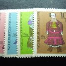 GERMANY B438-B441 MNH FREE SHIPPING in the U.S.