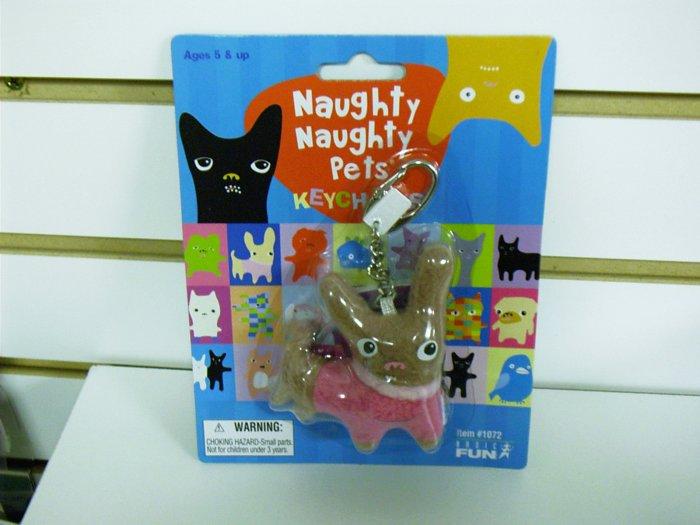 Naughty Naughty Pets Keychain - Snort Snort Daisy Peekypoo! by Basic Fun  FREE USA SHIPPING!!!