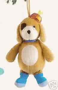Russ Berrie Santa's Toyland Christmas Ornament - Plush Puppy  FREE USA SHIPPING