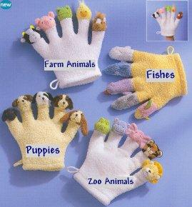 Russ Berrie Bath Time Bath Mitt - Puppies - FREE USA SHIPPING!
