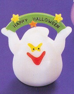 Russ Halloween - Blinking Wobble Party Favor Toy - Ghost LIQUIDATION CLEARANCE SALE!