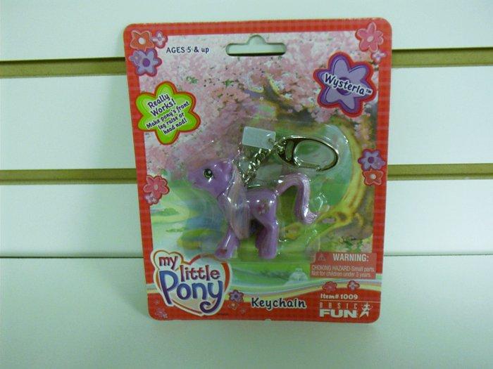 My Little Pony Wysteria Keychain by Basic Fun FREE USA SHIPPING!!