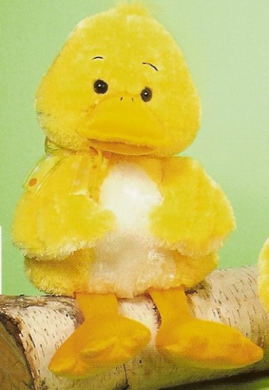 "Russ Berrie Easter & Spring Sunflower Plush Duck Medium 16"" - FREE USA SHIPPING!"