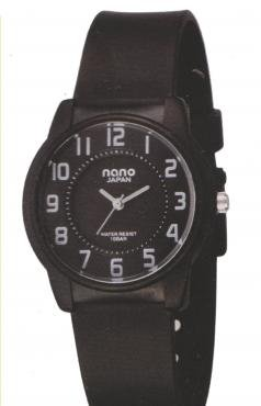 Nano Brand Watch for Men A018