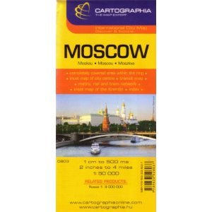 Moscow City Map by Cartographia (English, French and German Edition)