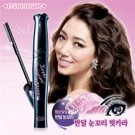 Wholesale Deal - ETUDE HOUSE Designing Vitcara Mascara  X 25 Numbers Pack