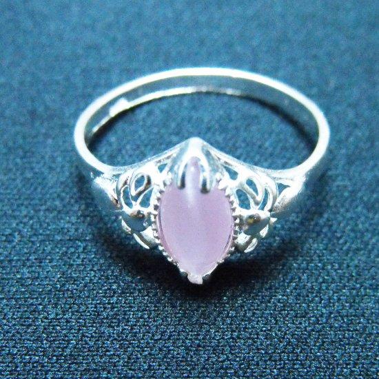 Cat's Eye Ring - Purple