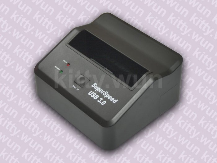 "2.5"" & 3.5"" SATA HDD USB 3.0 (4.8Gbps) Docking Station"