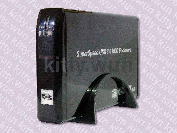 3.5'' SATA HDD External USB 3.0 (4.8Gbps) Case