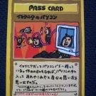 Pokemon 1x Japanese Imakuni's Computer PC Pass Card Vending Series 3 -RARE-