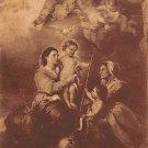 La Vierge de Seville - (A68)