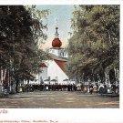 Leksands Kyrka, Sweden, Sverige Postcard (B322-323)