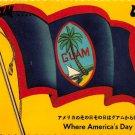 Guam Where America's Day Begins - Continental Postcard (B361)