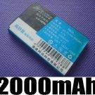HIGH CAPACITY BST-15 battery 4 Sony Ericsson P908