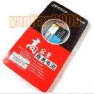 1600mAh BST-43 Battery For Sony Ericsson S001 J10 Hazel