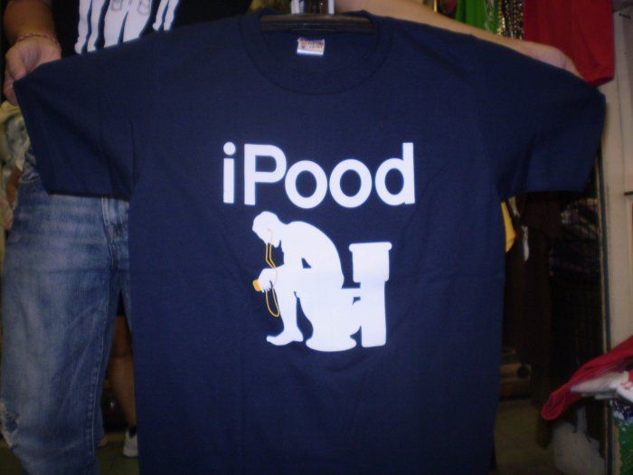 Funny T-Shirts iPood logo shirt