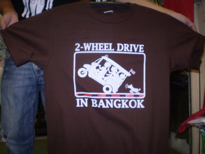 Cool T-Shirts 2-Wheel Drive In Bangkok logo shirt