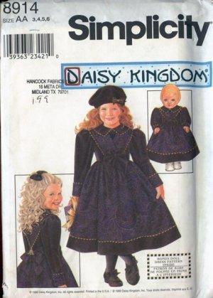 Daisy Kingdom Dress With Doll Dress Pattern S 8914 - FREE SHIPPING