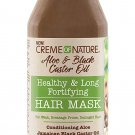 Creme of Nature Aloe & Black Castor Oil Healthy & Long Hair Mask 12 oz