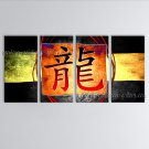 Hand-painted Large Feng Shui Zen Art Contemporary Painting For Office Wall