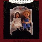 Hallmark Ornament ~ Our Little Blessings 1995