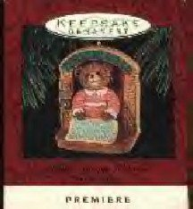 Hallmark Ornament ~ You're Always Welcome 1993 ~ Premiere event