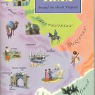 Iran ~ Around the World Program Book ~ 1958