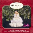 Hallmark Members Only Ornament ~ Holiday Barbie 1997 ~ based on the 1989 Holiday Barbie