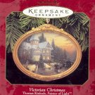 Hallmark Ornament ~ Victorian Christmas 1997 ~ Thomas Kinkade series