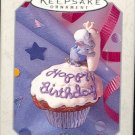 Hallmark Spring Ornament ~ Sweet Birthday ~ 1998