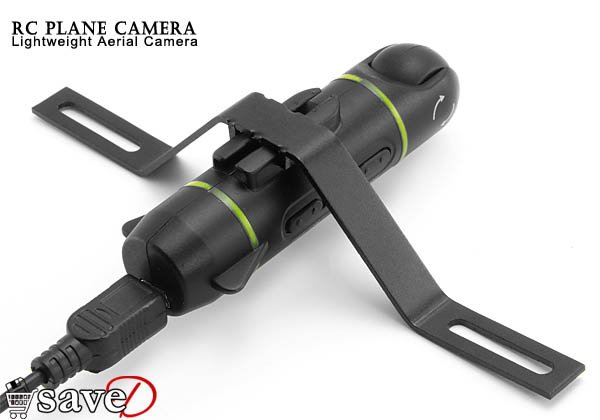 Lightweight Aerial Camera